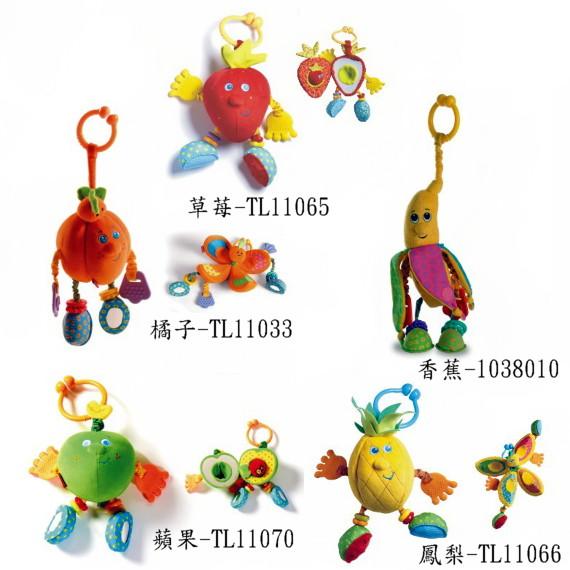 tiny love-可爱水果玩偶